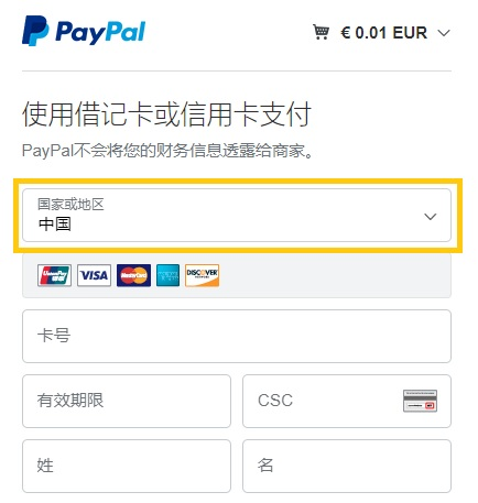 Pay with UnionPay or many other Cards